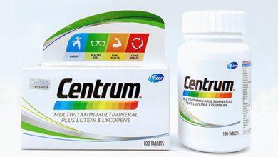 سعر فيتامين سنتروم Centrum Tablets