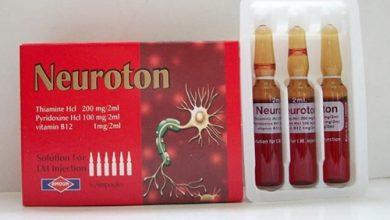سعر نيوروتون حقنة NEUROTON 6 AMP