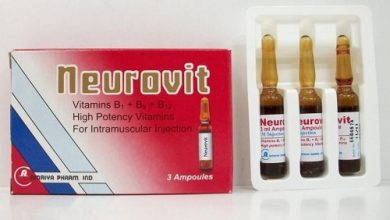 سعر نيوروفيت أمبولات NEUROVIT 3 I.M. AMPS