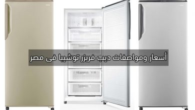 toshiba eep freezer