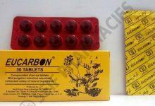 سعر برشام أوكاربون EUCARBON 30 TABS.