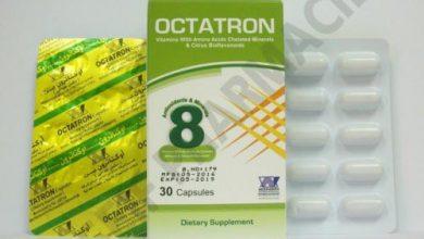 سعر برشام أوكتاترون Octatron Capsules
