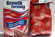 جروث فورميلا بودر growth formula powder