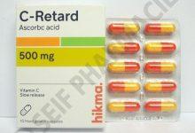 اقراص سى ريتارد C-RETARD 500MG 10 CAPS.
