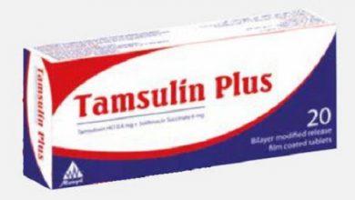 سعر تامسولين بلس اقراص TAMSULIN PLUS