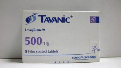 سعر تافانيك اقراص 500 TAVANIC 500MG TAB