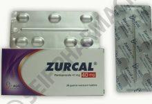 سعر زوركال برشام ZURCAL 40 MG 28 TAB