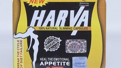 سعر نيو هارفا الاصلي new harva capsules