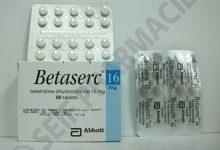 سعر بيتاسيرك ١٦ مجم BETASERC 16 MG 60 TABS.