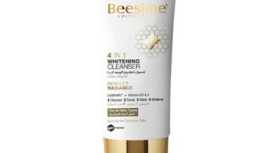 Beesline 4in1 Whitening Cleanser