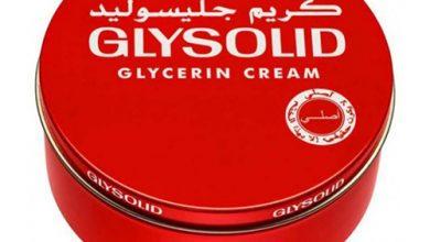 سعر جليسوليد كريم الاحمر الاصلي GLYSOLID GLYCERIN CREAM. 125ML
