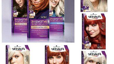 اسعار صبغة باليت Hair Color Palette price