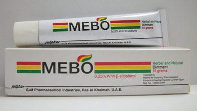 سعر مرهم ميبو MEBO 0.25% 15 GM OINT