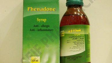 سعر فينادون شراب PHENADONE SYRUP 125 ML